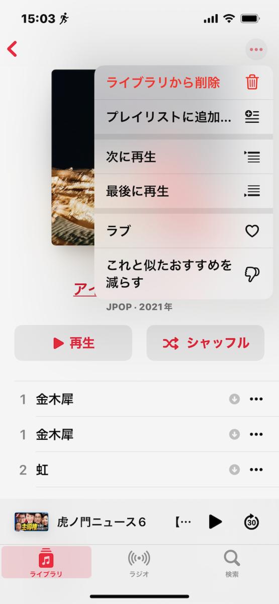 f:id:unkosuzou:20210925160000p:plain
