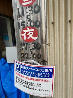 f:id:unkosuzou:20210929112837p:plain