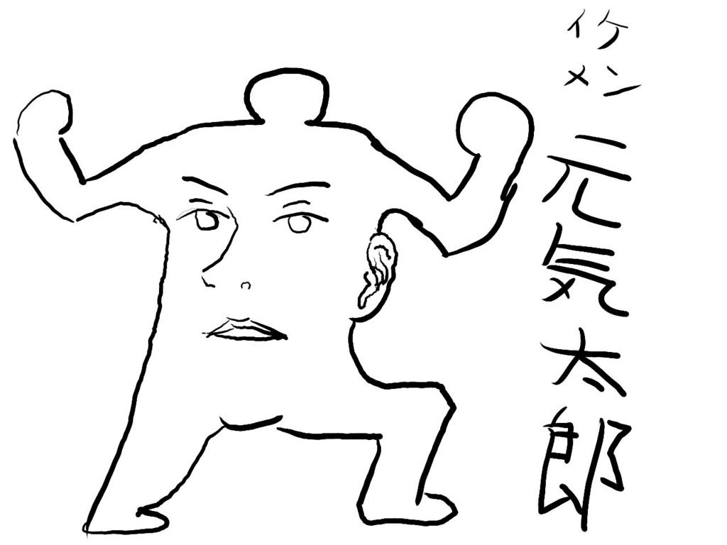 f:id:unkoumaka:20170406231034j:plain