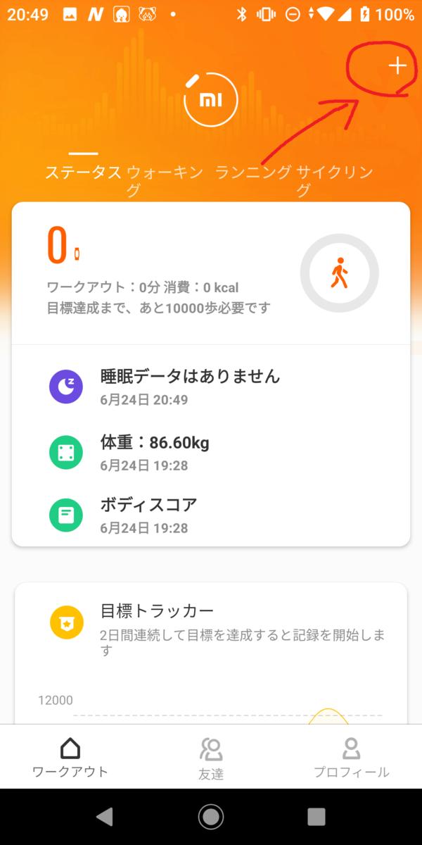f:id:unkoumaka:20190624205909p:plain
