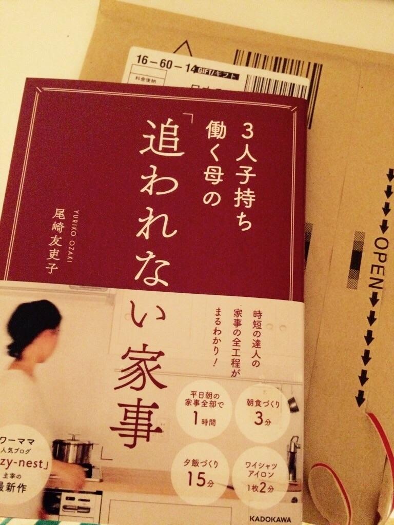 f:id:unmako65:20170203232603j:plain:w300
