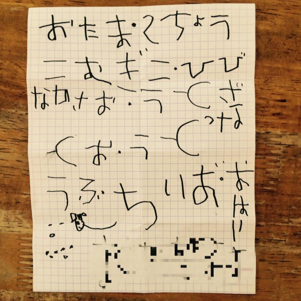 f:id:unmako65:20170214225241j:plain:w300