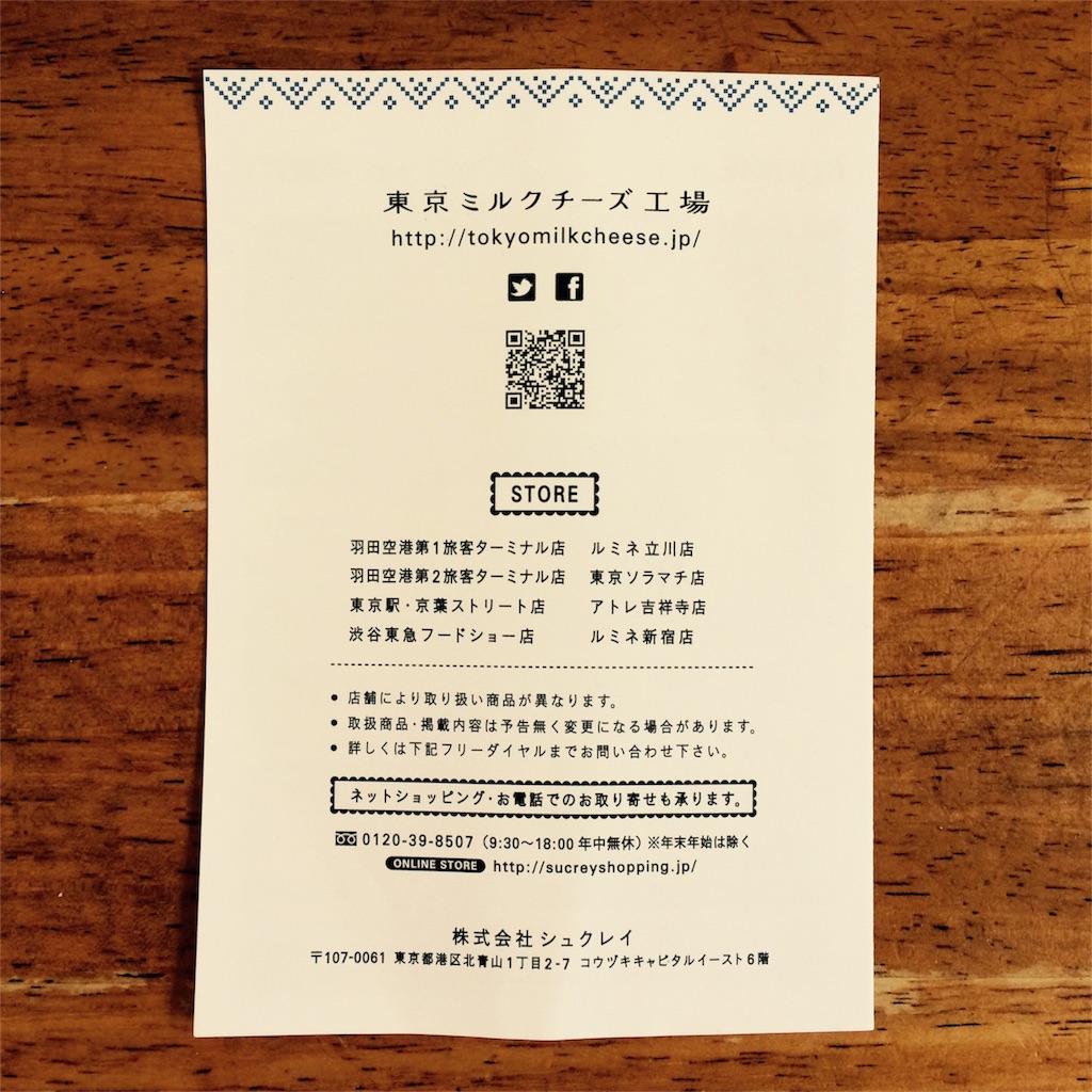 f:id:unmako65:20170411161559j:plain:w400