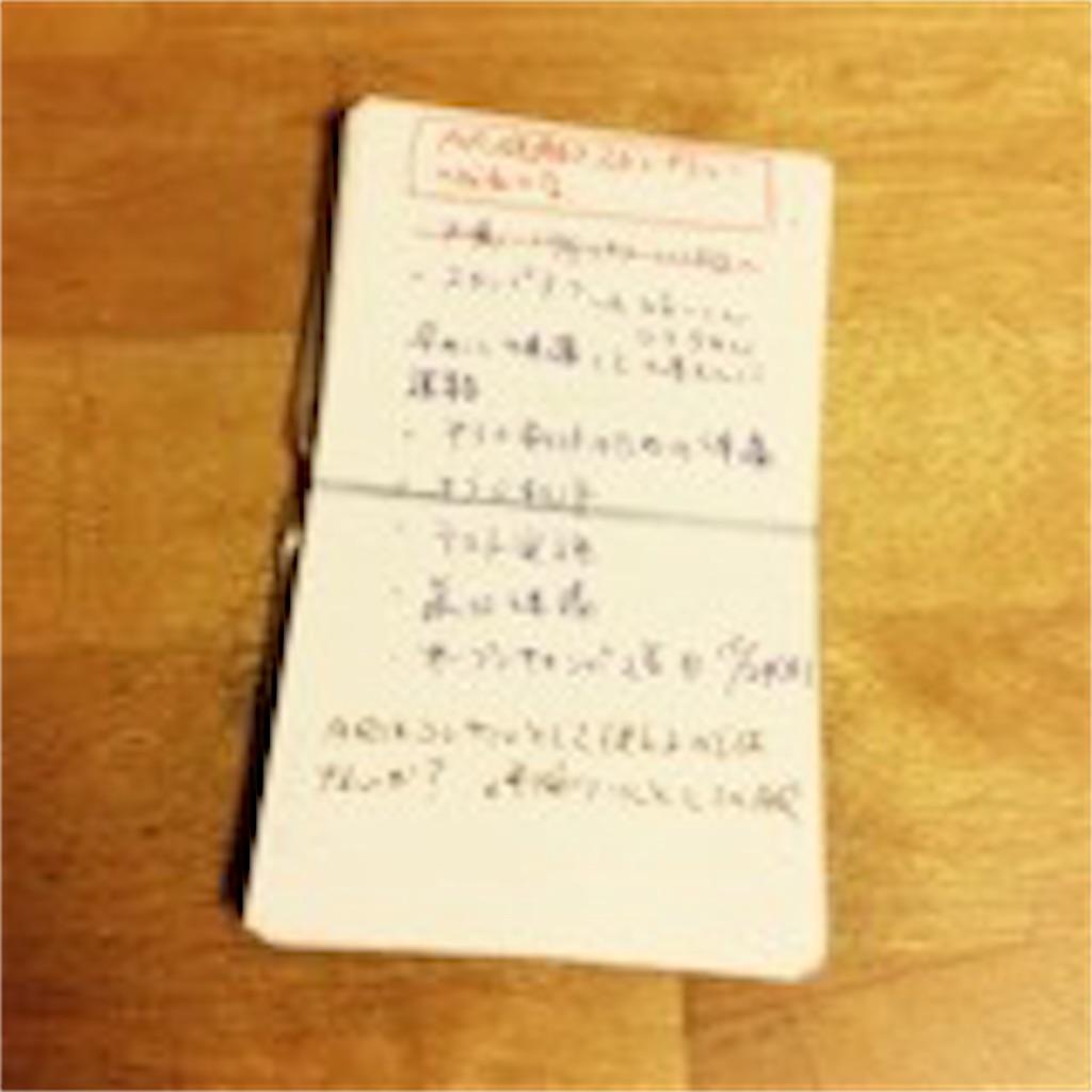 f:id:unmako65:20171024001011j:plain:w400