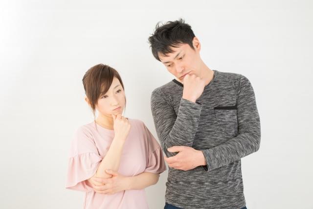f:id:unmei-wa-kaerareru:20200215174315j:plain