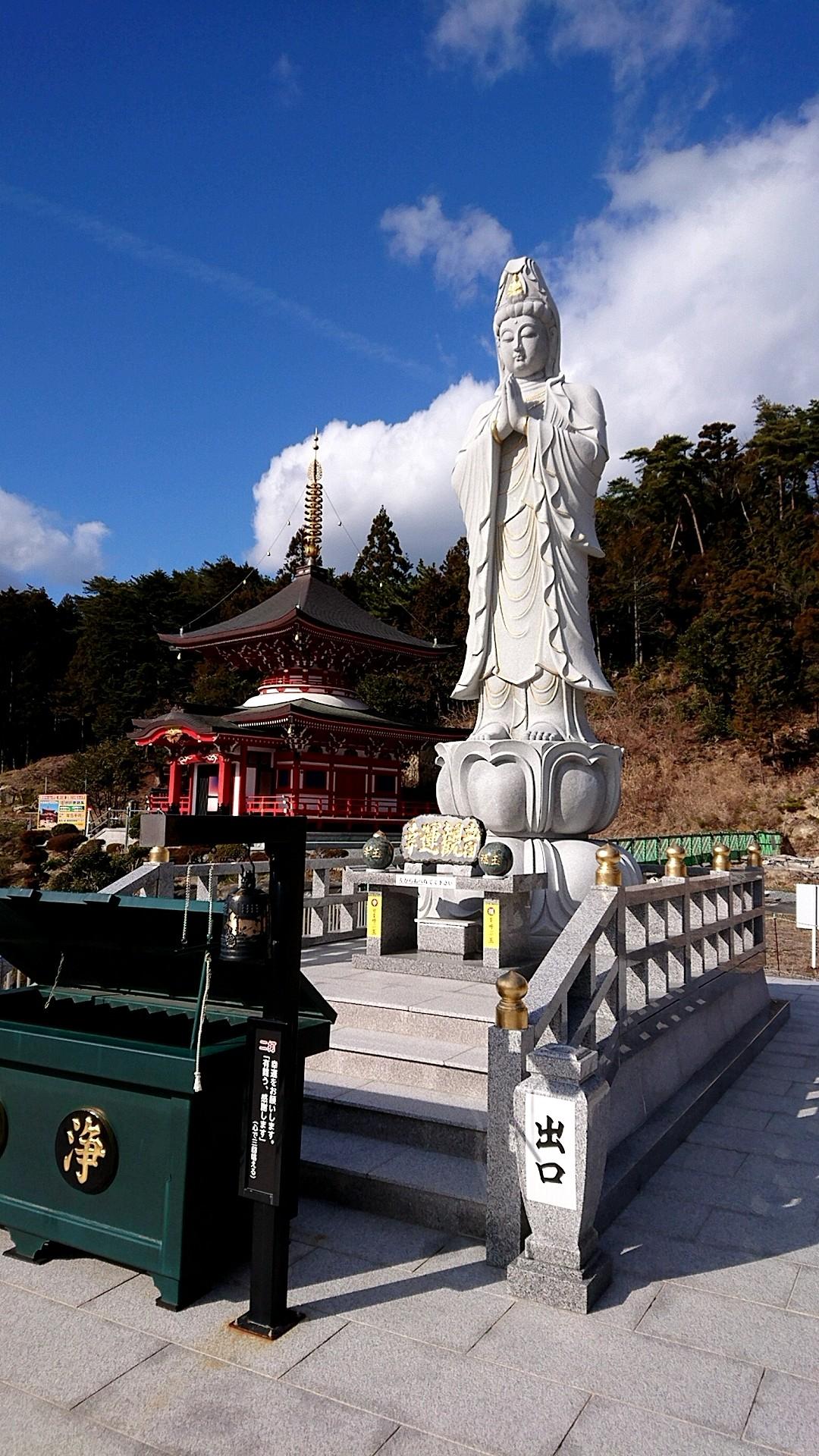 f:id:unmei-wa-kaerareru:20200229122927j:image
