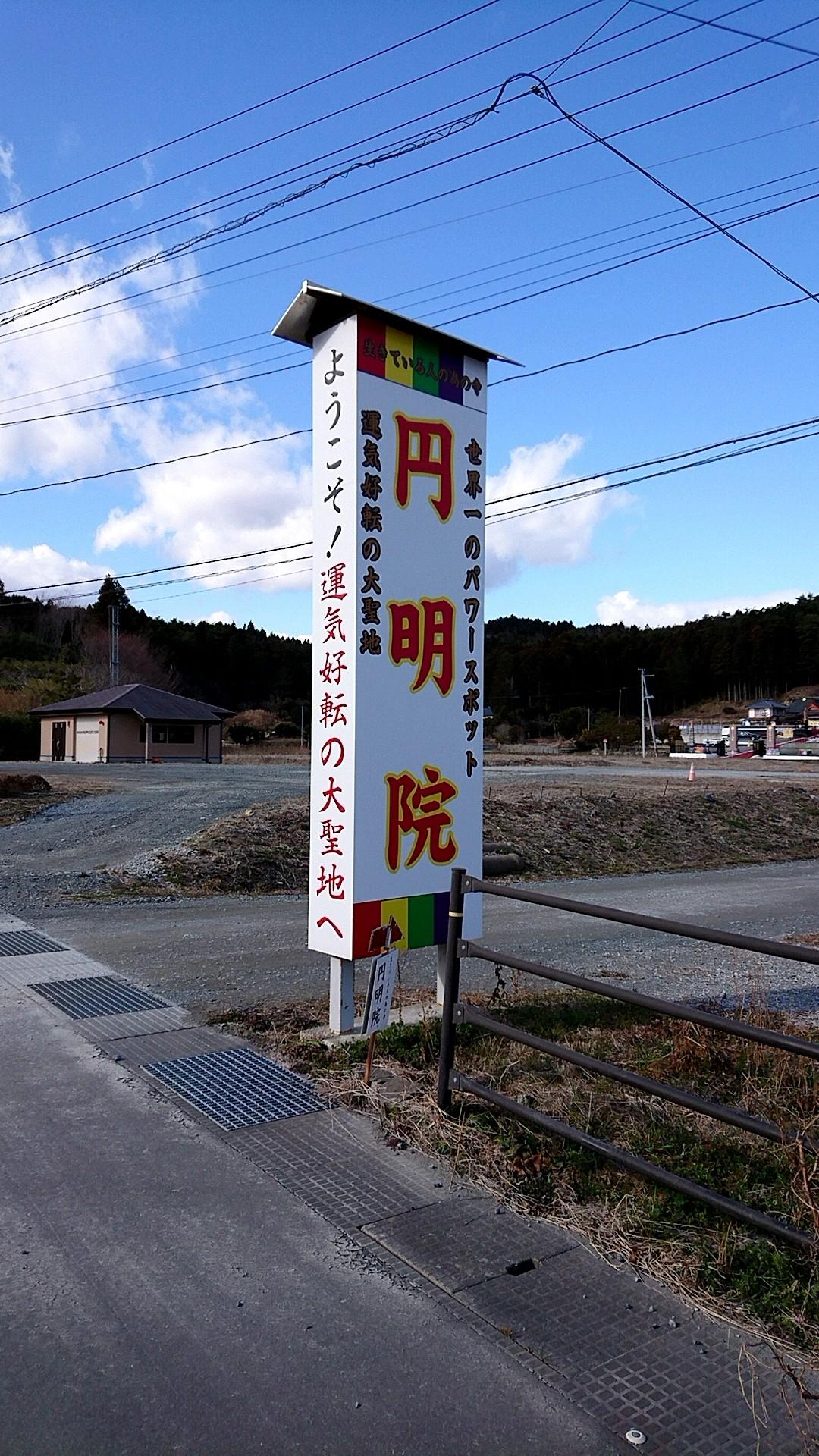 f:id:unmei-wa-kaerareru:20200229123004j:image