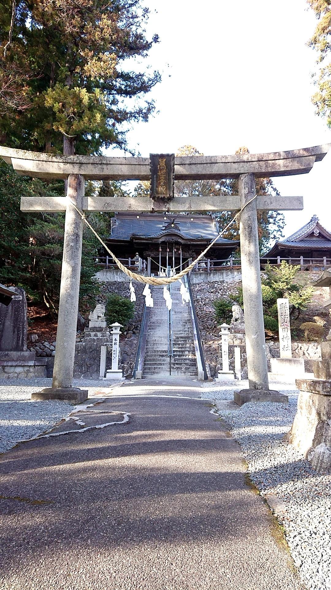 f:id:unmei-wa-kaerareru:20200229123122j:image
