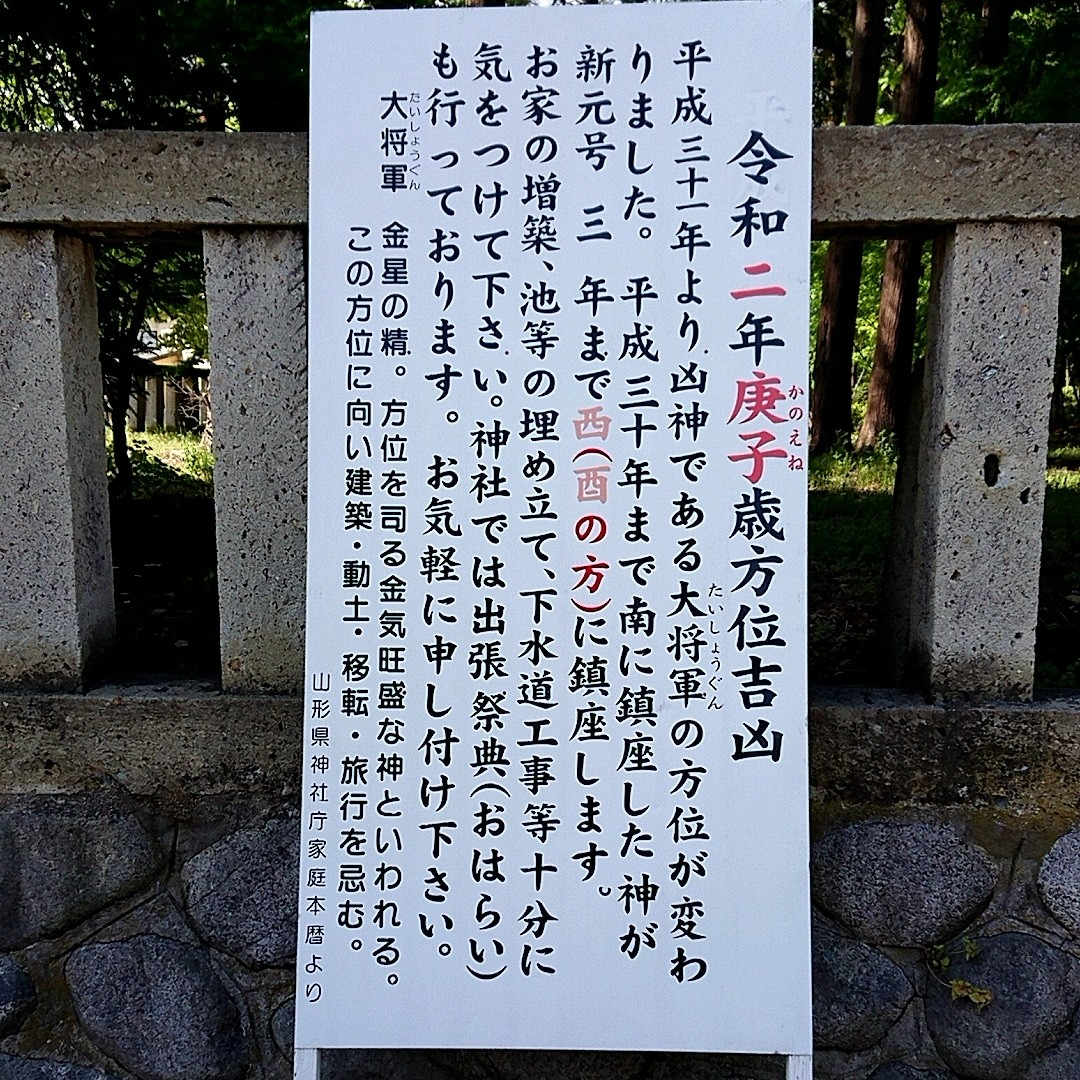 f:id:unmei-wa-kaerareru:20200512185833j:image