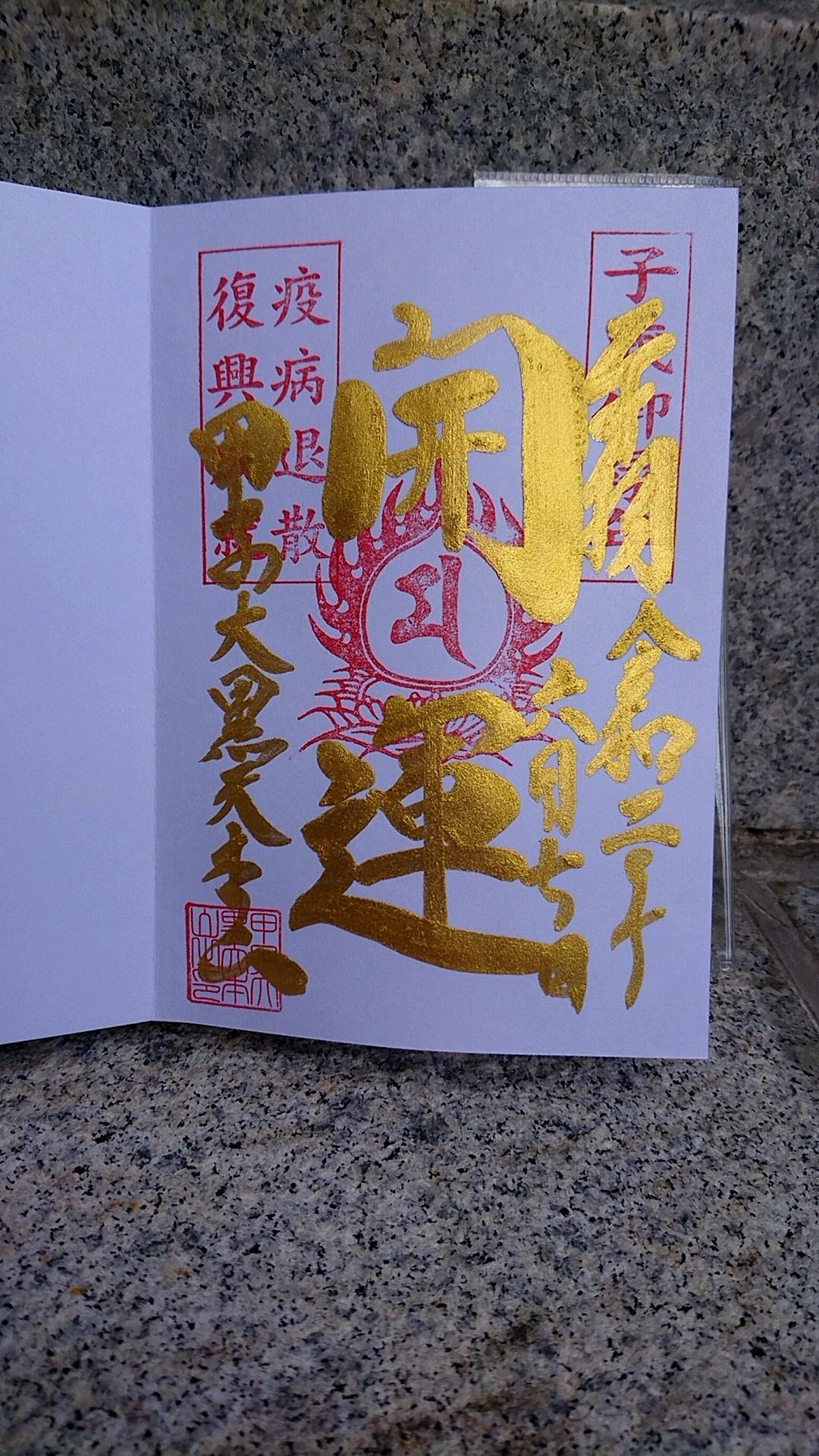 f:id:unmei-wa-kaerareru:20200610191238j:image