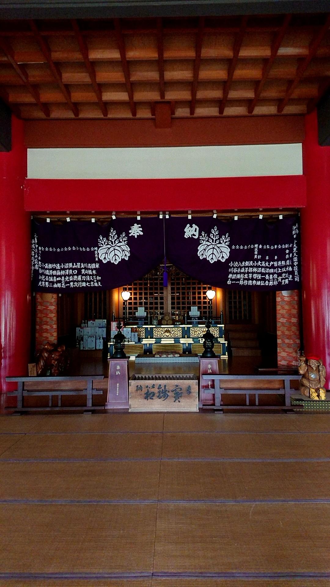 f:id:unmei-wa-kaerareru:20200610191325j:image