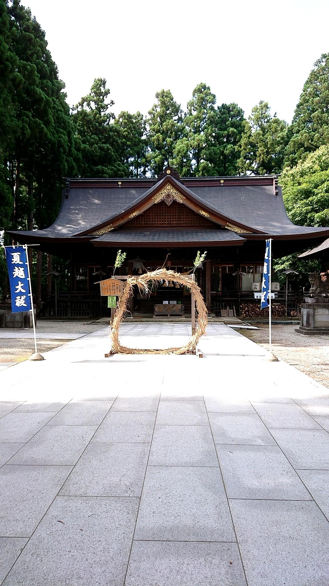 f:id:unmei-wa-kaerareru:20200630172354j:image