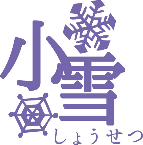 f:id:unmei-wa-kaerareru:20201120214620j:plain
