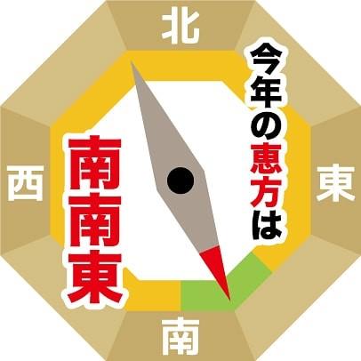 f:id:unmei-wa-kaerareru:20210202085043j:image