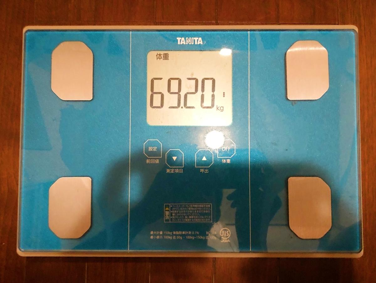 2021年5月20日(木) 時点の体重計の写真その1。体重は69.20kgでした。