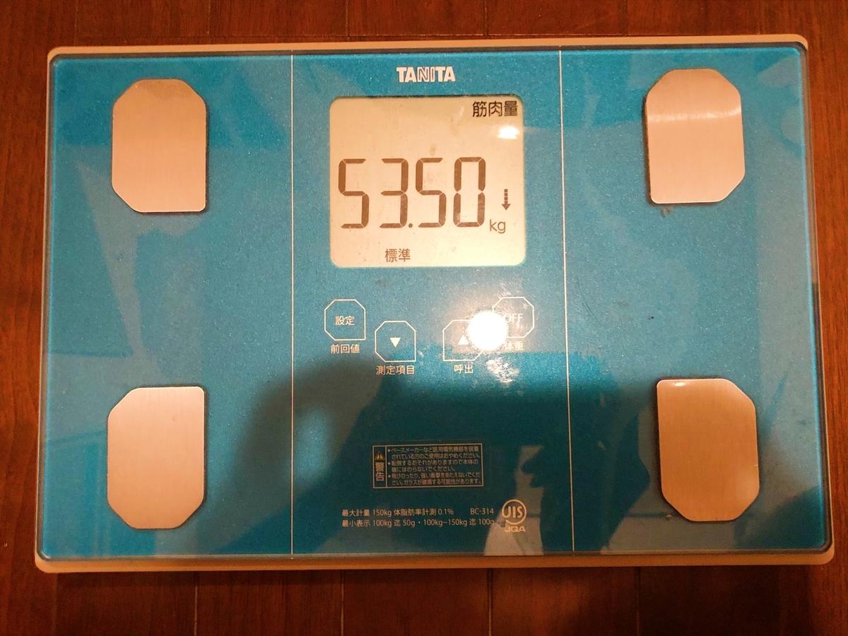 2021年5月20日(木) 時点の体重計の写真その4。筋肉量は53.50kgでした。