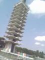 20090803204920