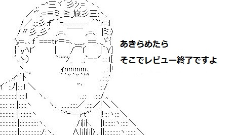 f:id:unngamikata:20180805003826j:plain