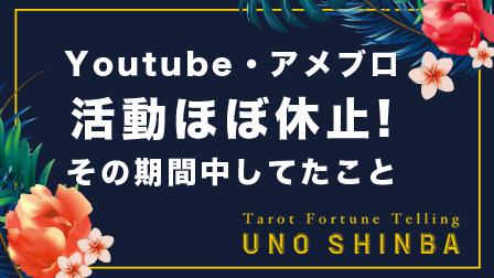 f:id:uno-shinba:20190208213654p:plain
