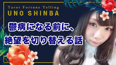 f:id:uno-shinba:20190425113051p:plain
