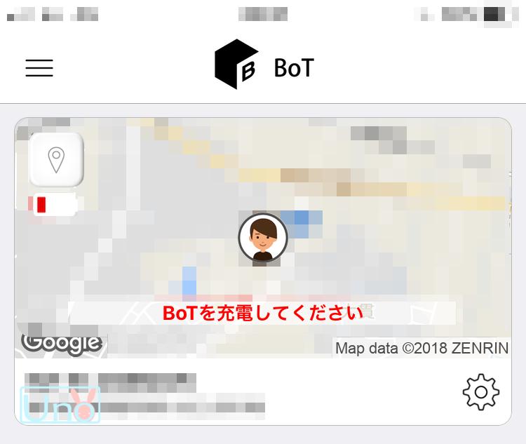 GPS BoTアプリ内のスクリーンショット
