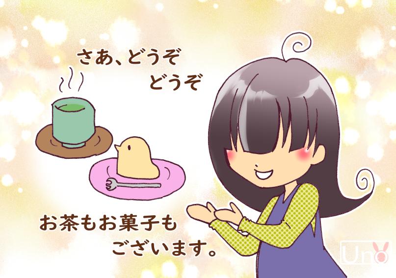 お茶とお菓子のイラスト