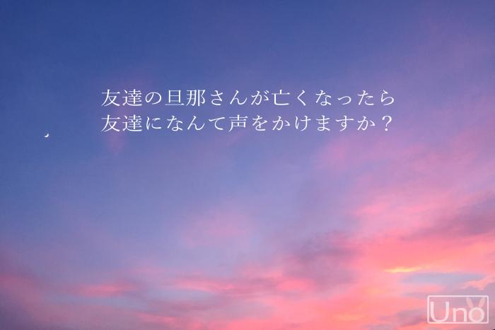 夕方の空の写真