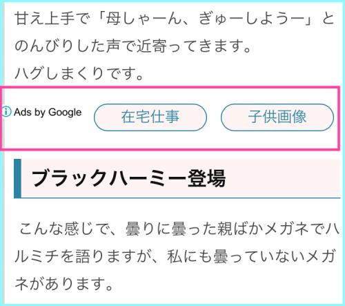 はてなブログで目次の上にリンクユニットを表示