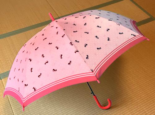 傘の修理完了の写真