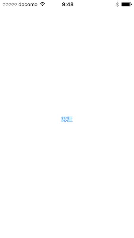 f:id:unokun3:20170101100939p:plain