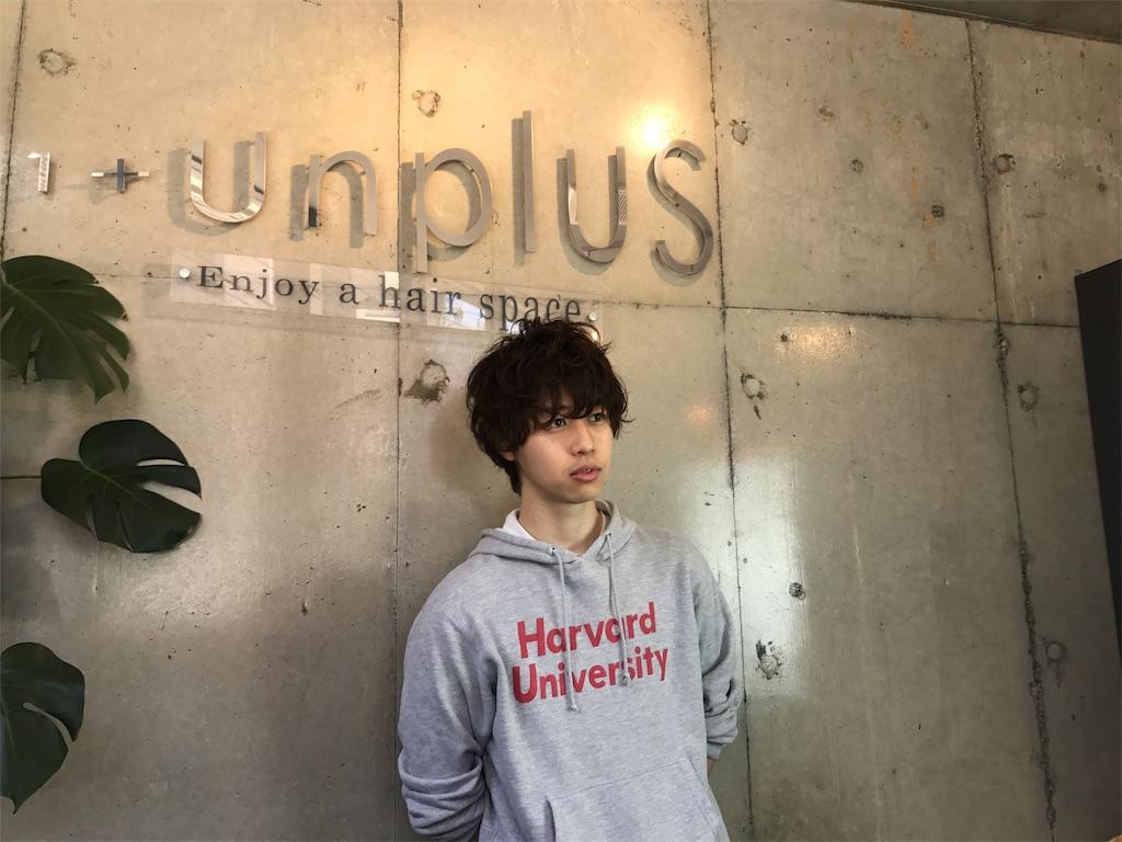 f:id:unplus1020:20170417103755j:image