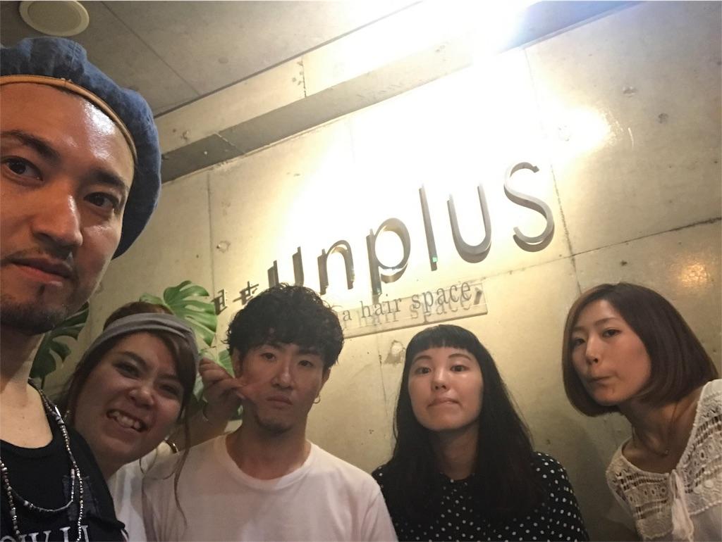 f:id:unplus1020:20170525225818j:image