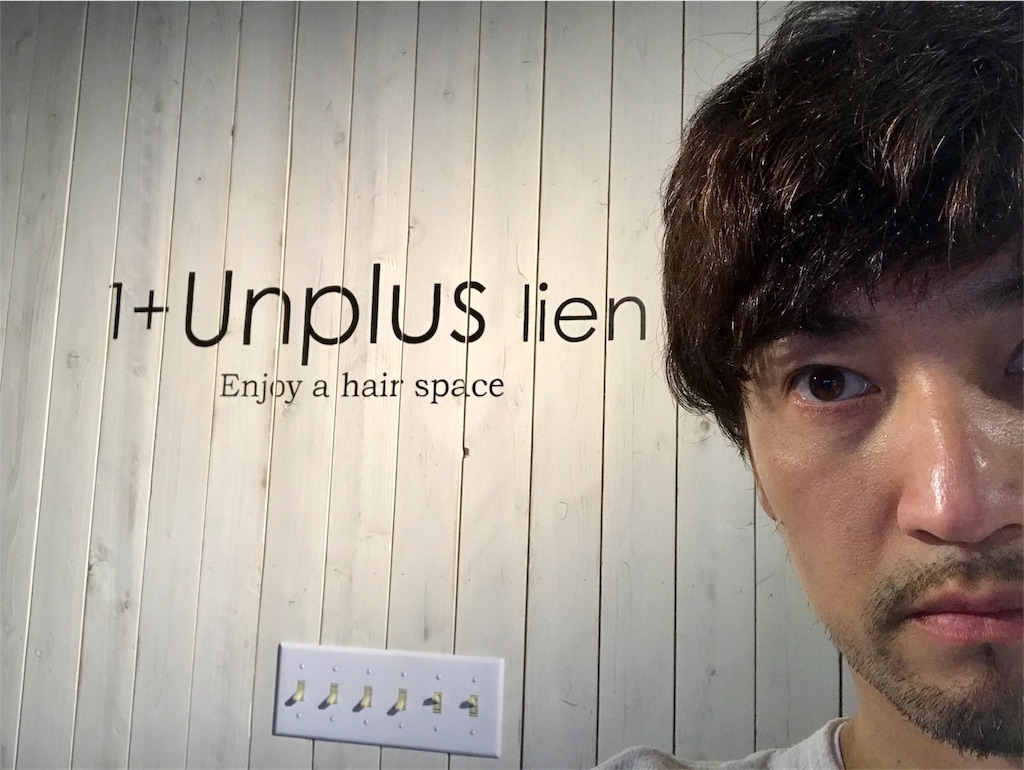 f:id:unplus1020:20180219201143j:image