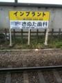 20100619151639
