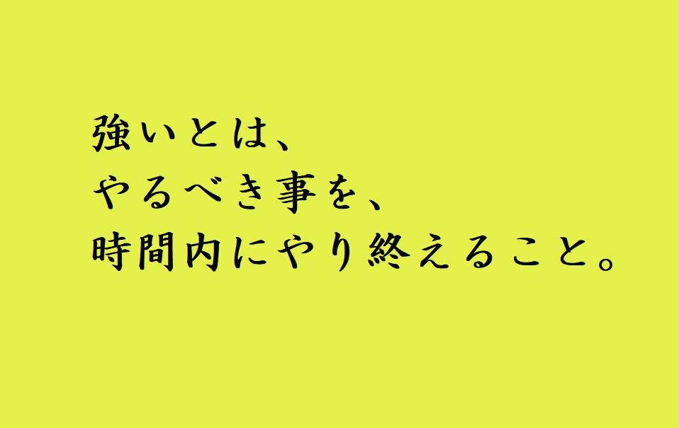 f:id:untarata:20210102201655p:plain