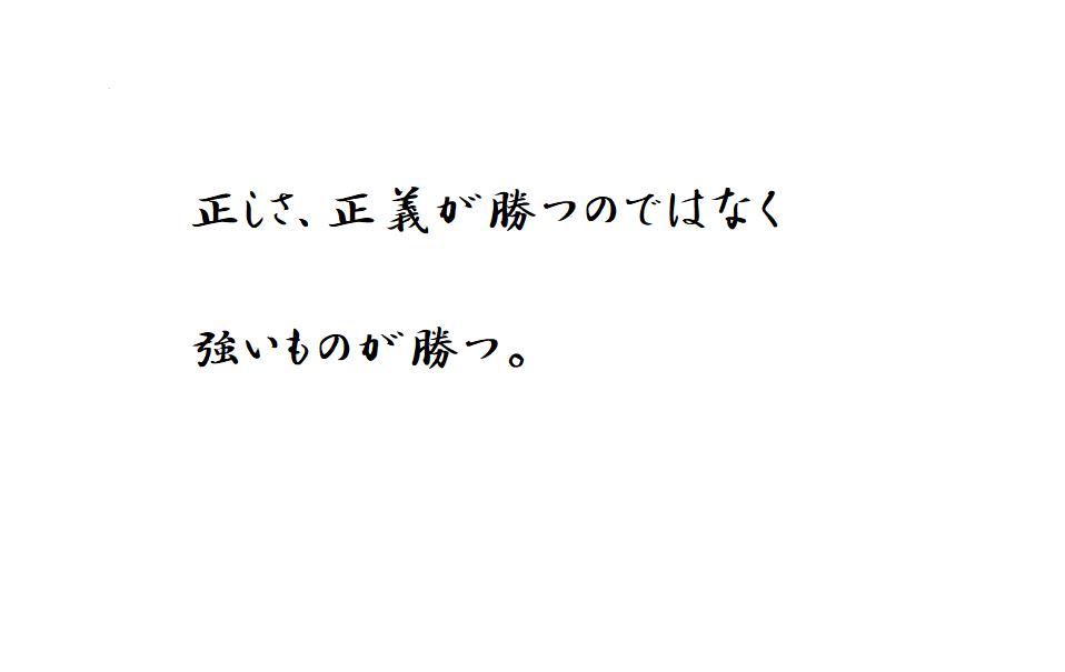 f:id:untarata:20210106201853p:plain