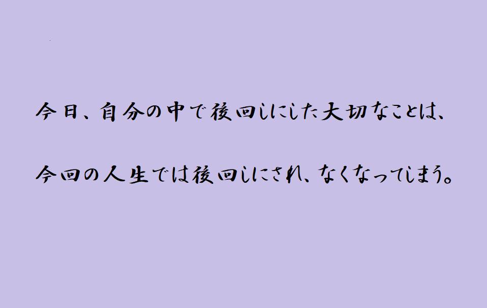 f:id:untarata:20210126185145p:plain