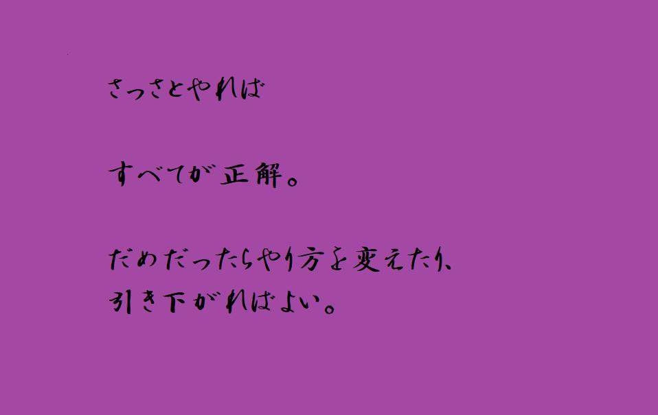 f:id:untarata:20210130203411p:plain