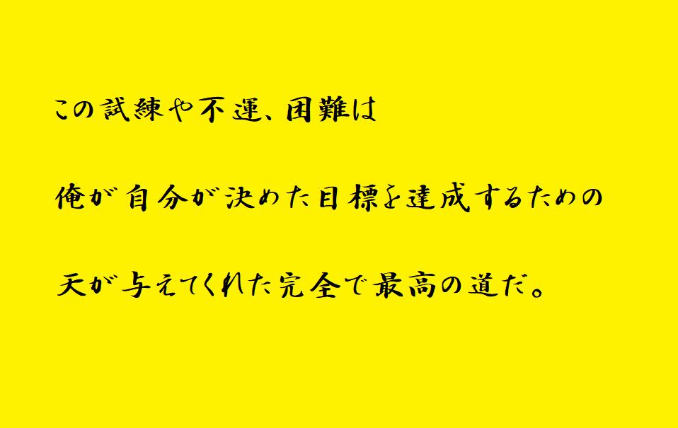 f:id:untarata:20210209215953p:plain