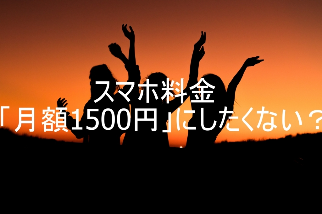 f:id:until30y:20171018210318j:plain