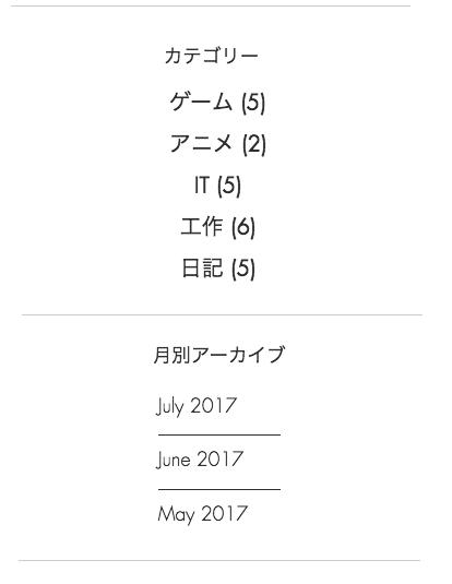f:id:unvovo:20170801145548p:plain