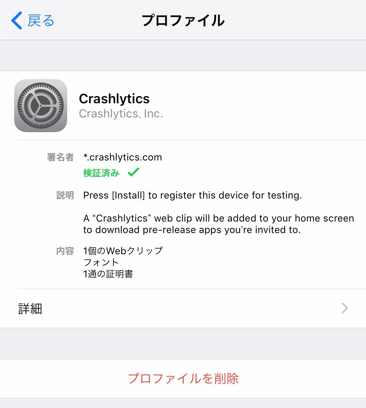 f:id:unyacat:20170204003845j:image