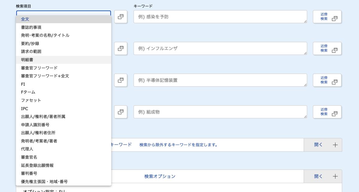 f:id:unyamahiro:20210114161932p:plain