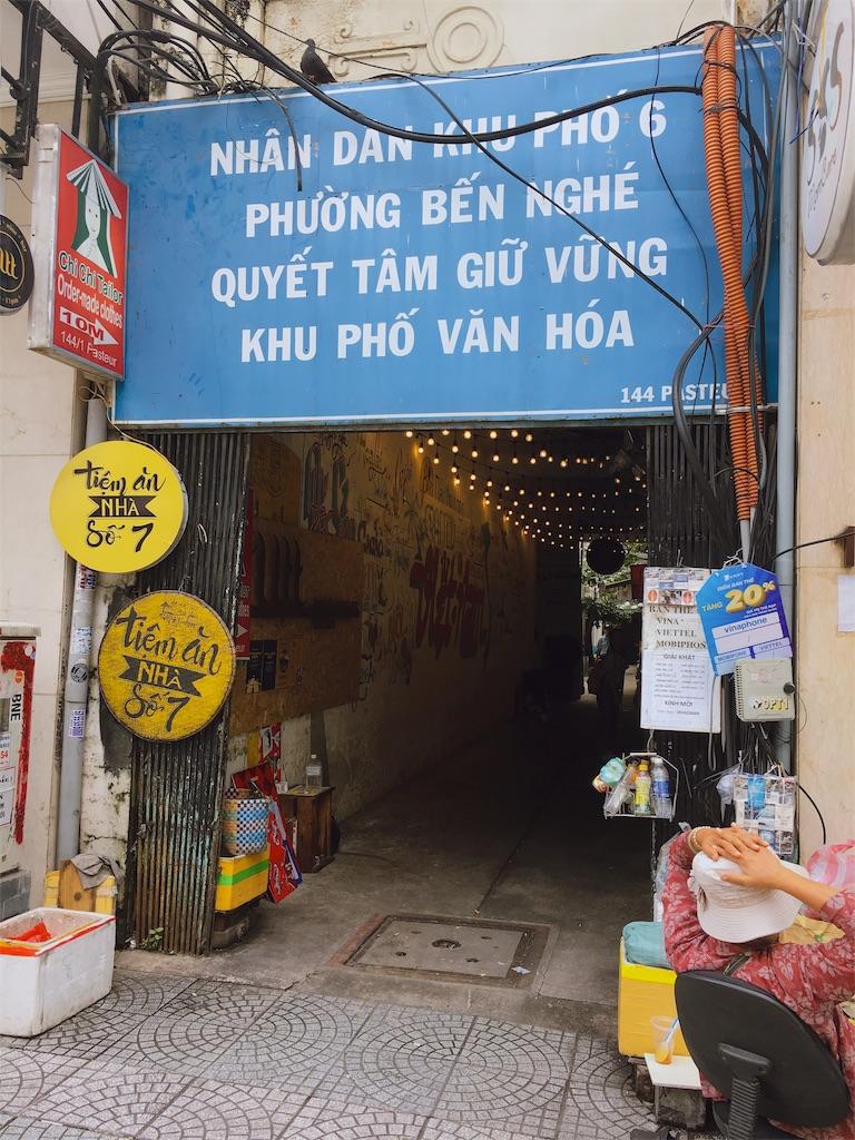 f:id:unyan_vietnam:20190910165014j:image