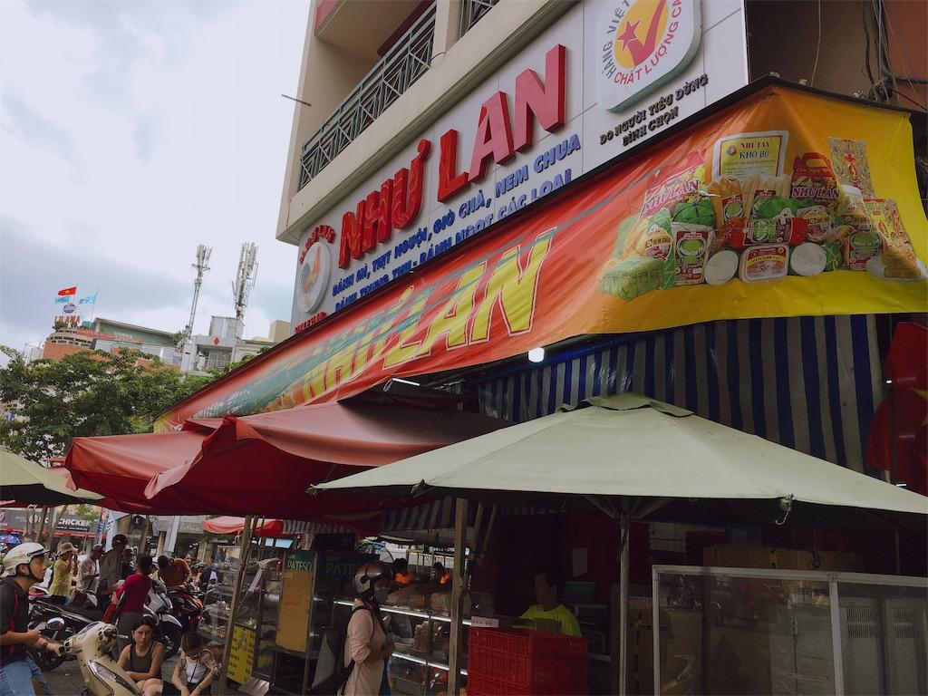 f:id:unyan_vietnam:20190911230857j:image