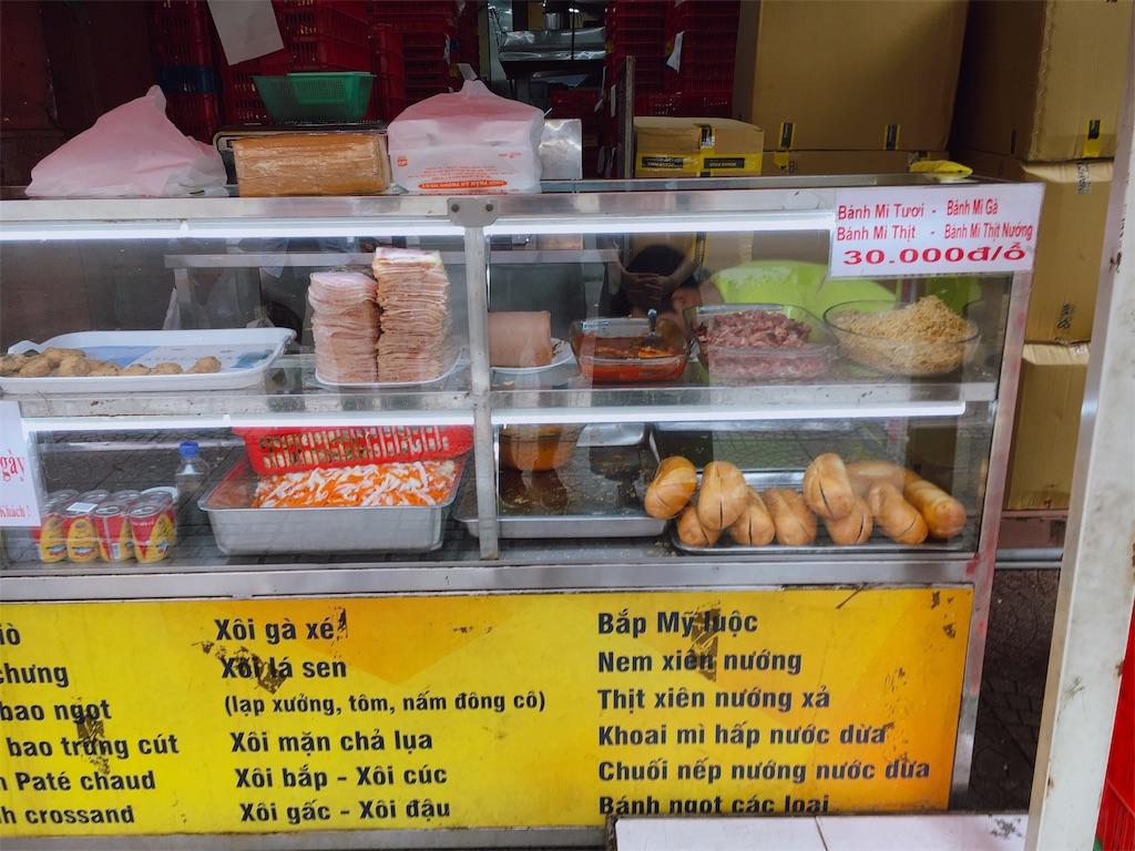 f:id:unyan_vietnam:20190911230926j:image