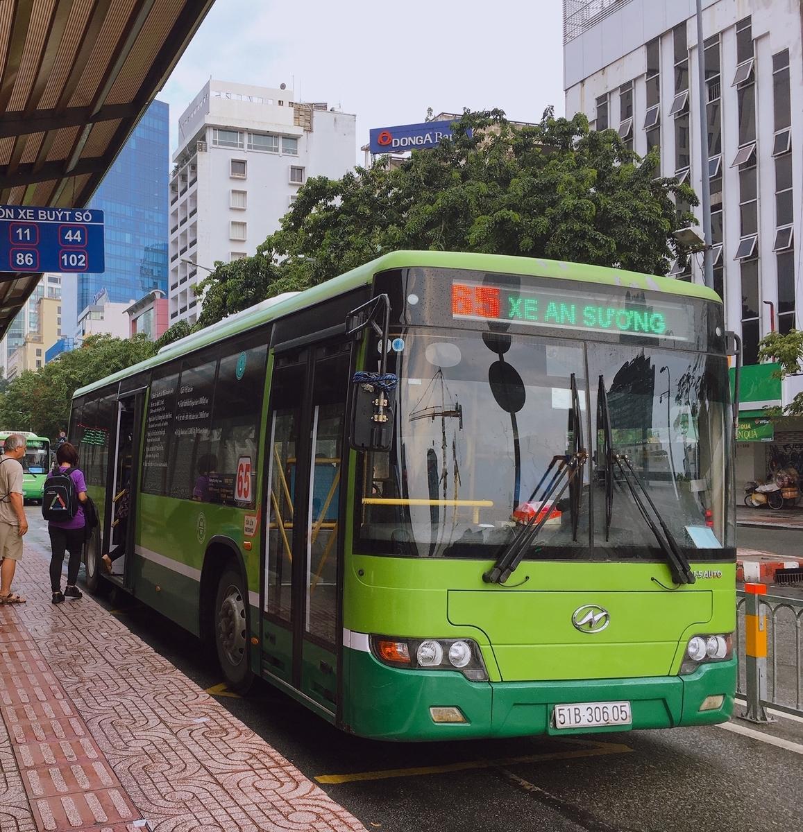 f:id:unyan_vietnam:20190914192410j:plain