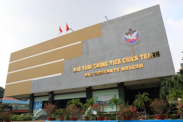 f:id:unyan_vietnam:20190928123859j:plain