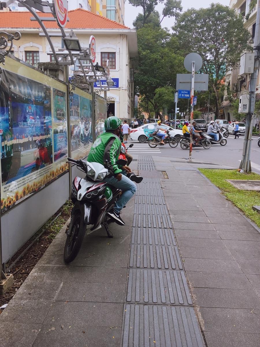 f:id:unyan_vietnam:20190928124314j:plain