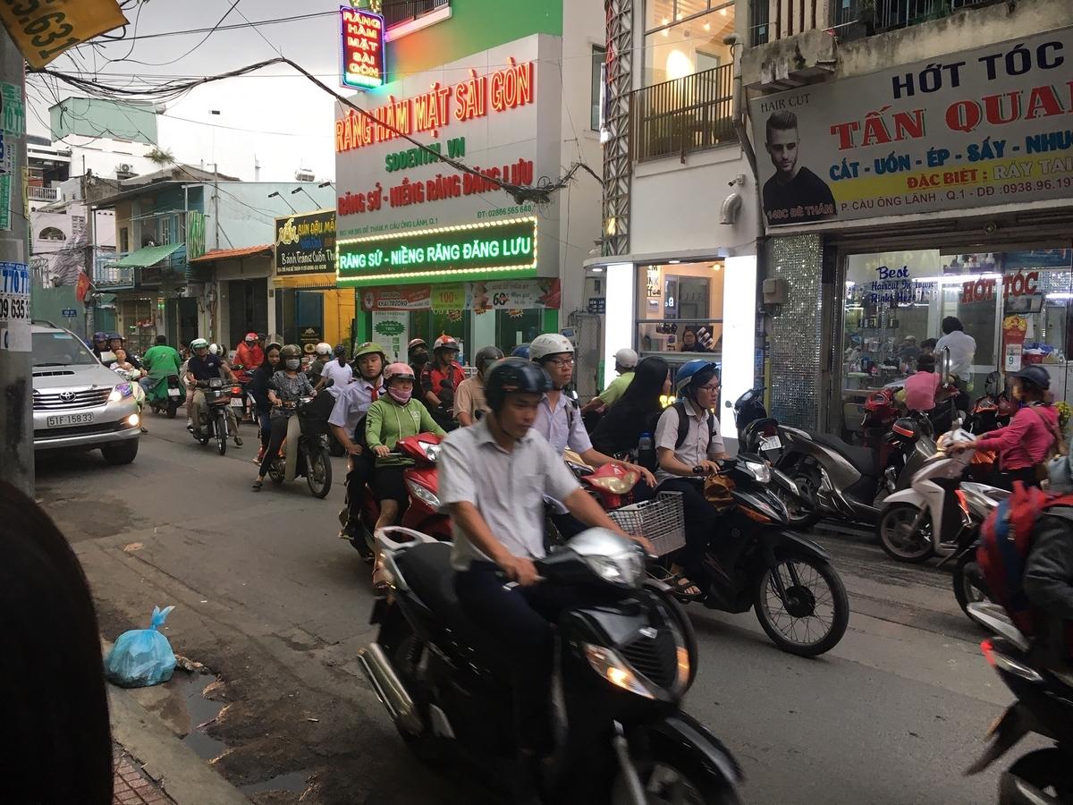 f:id:unyan_vietnam:20190928125603j:plain